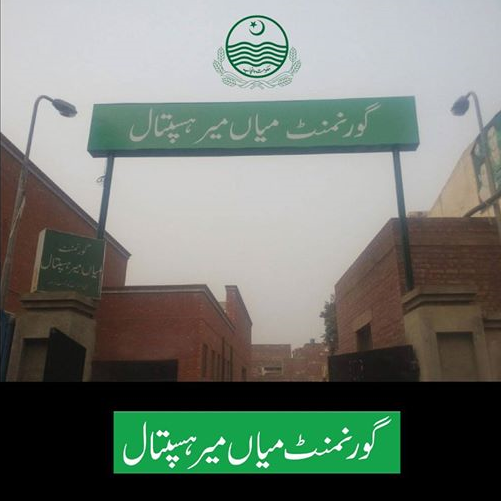 Govt.Mian Meer THQ Hospital Lahore